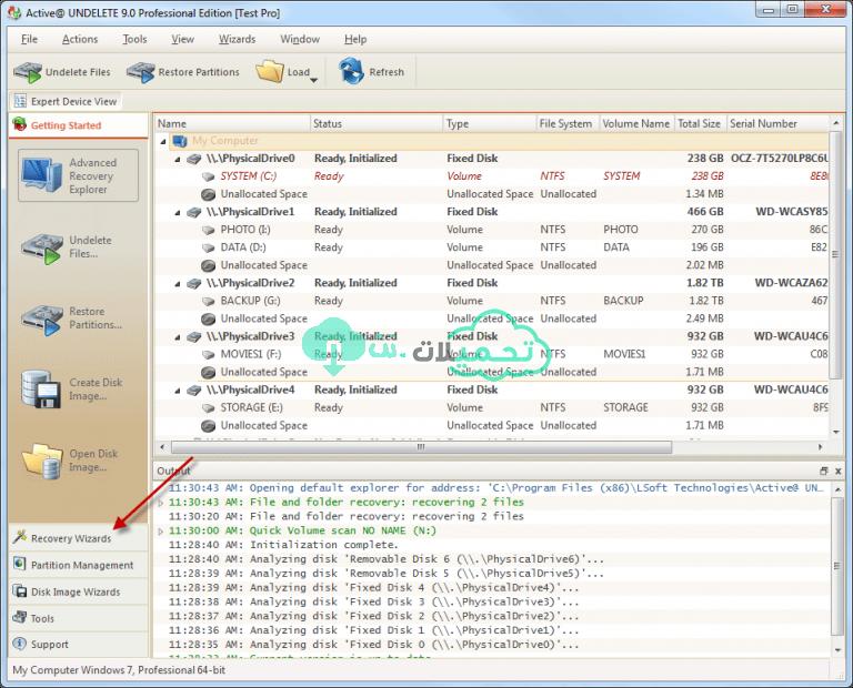 تحميل برنامج Active UNDELETE كامل للكمبيوتر