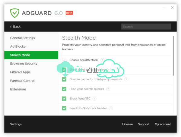 تحميل برنامج Adguard Premium كامل