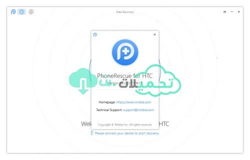 تحميل برنامج PhoneRescue كامل للكمبيوتر